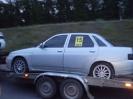 Ваз 21106 Двигатель 2.0L Opel 230hp